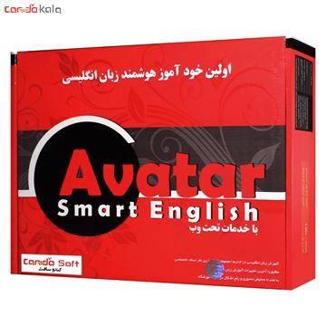 تصویر از مجموعه آموزش زبان انگلیسی خودآموز هوشمند آواتار