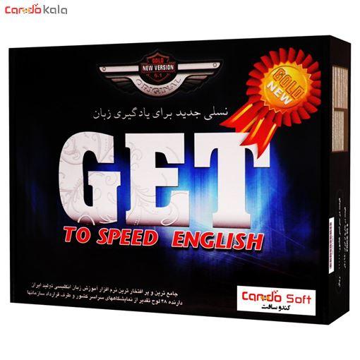 خودآموز انگلیسی GET ENGLISH
