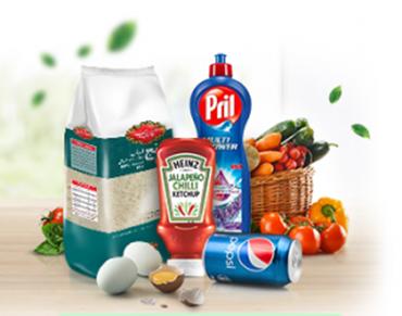 مشاهده محصولات کالاهای سوپر مارکتی