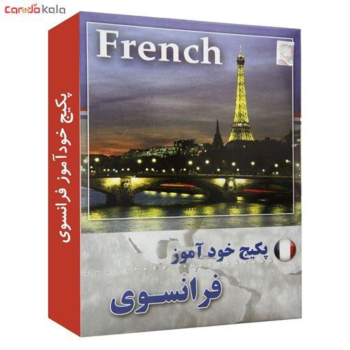 خودآموز زبان فرانسه