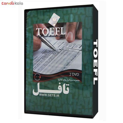 بسته آمادگی آزمون TOEFL