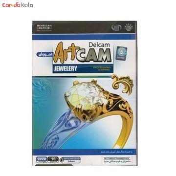 تصویر از آموزش ArtCam 2010