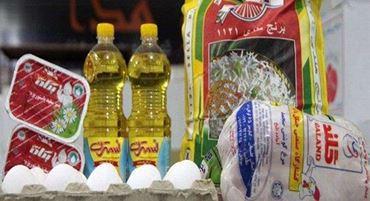 مشاهده محصولات کالاهای اساسی و خوار و بار