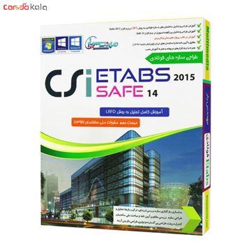 مجموعه آموزش طراحی سازه های فولادی Etabs