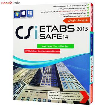 تصویر از مجموعه آموزشی سازه های بتنی Etabs و Safe نشر مهندس یار