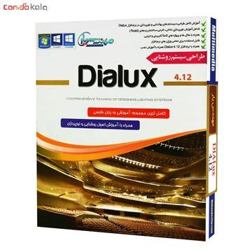 تصویر از مجموعه آموزشی دیالوکس نشر مهندس یار