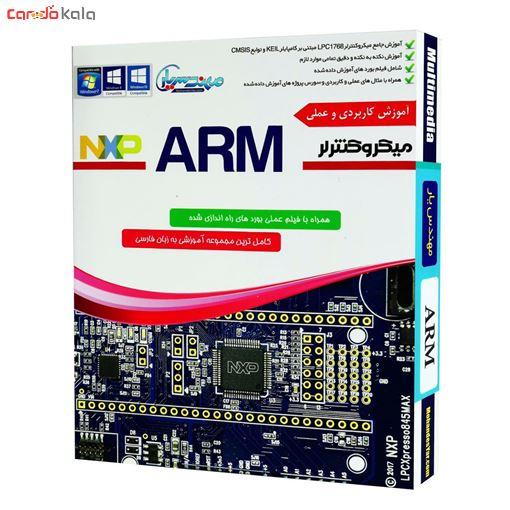 تصویر از مجموعه آموزشی جامع میکروکنترلر ARM نشر مهندس یار