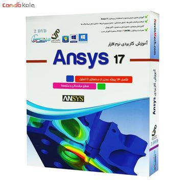 تصویر از مجموعه آموزشی نرم افزار Ansys 17 سطح مقدماتی و متوسط نشر مهندس یار