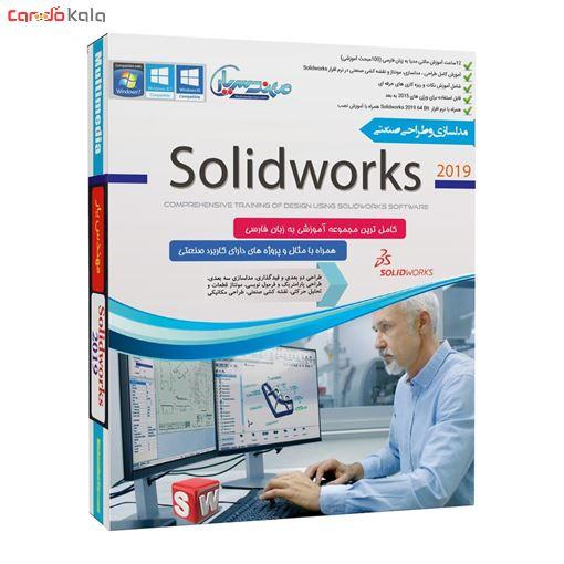 تصویر از مجموعه آموزشی solidworks 2019 نشر مهندس یار