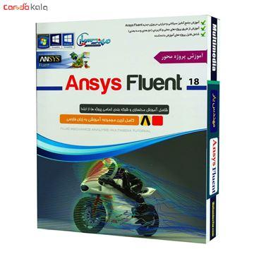 تصویر از مجموعه آموزشی نرم افزار Ansys Fluent نشر مهندس یار