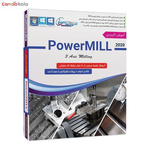 تصویر از آموزش کاربردی PowerMill نشر مهندس یار