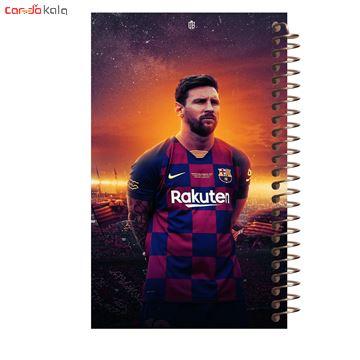 تصویر از دفترچه یادداشت مدل آف تاب طرح Messi کد 01