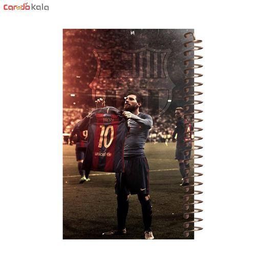 تصویر از دفترچه یادداشت مدل آف تاب طرح Messi کد 02