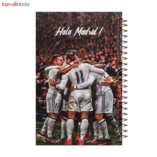 تصویر از دفترچه یادداشت مدل آف تاب طرح Hala Madrid