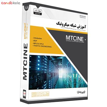 تصویر از نرم افزار آموزش شبکه میکروتیک MTCINE نشر نوین پندار