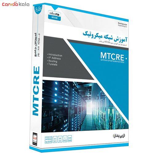 تصویر از نرم افزار آموزش شبکه میکروتیک MTCRE نشر نوین پندار